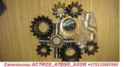 Шестерни (дифференциал) в редуктор HD7/HD9/HL7 Atego Actros Axor